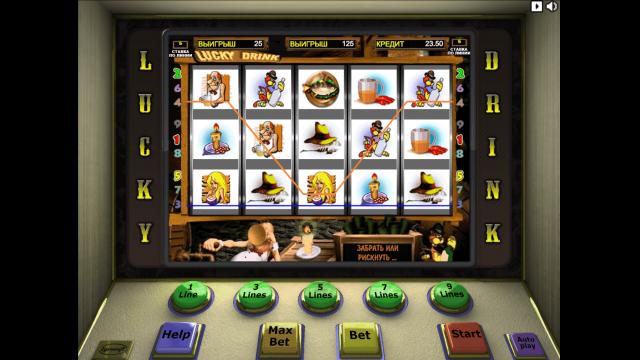 игровой автомат Lucky Drink 6