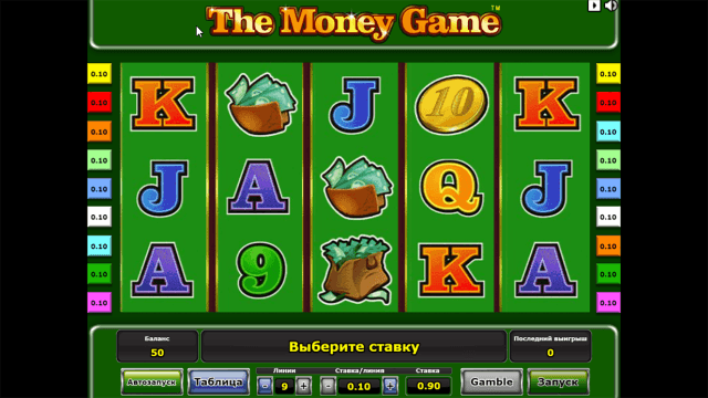 онлайн аппарат The Money Game 3