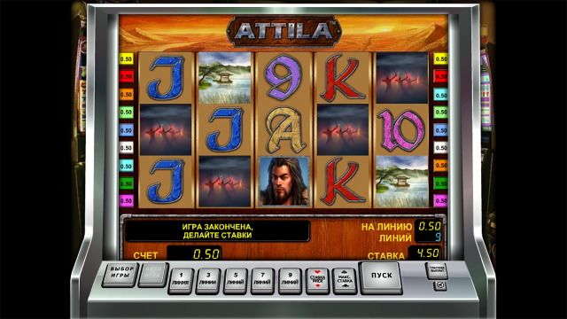 онлайн аппарат Attila 8