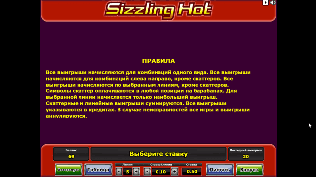 популярный слот Sizzling Hot 2
