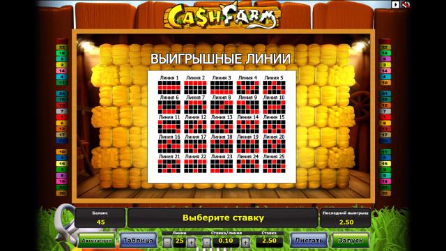 онлайн аппарат Cash Farm 1