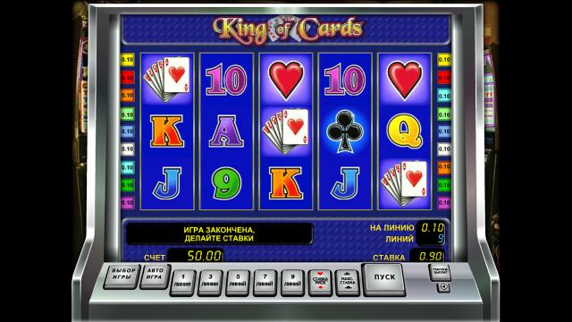 игровой автомат King Of Cards 1