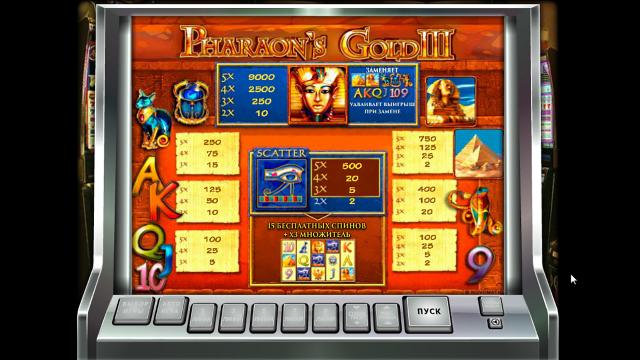 онлайн аппарат Pharaoh's Gold III 10