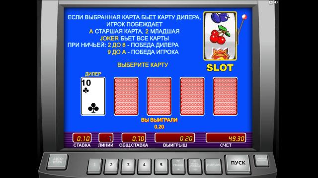 игровой автомат Slot-O-Pol 7