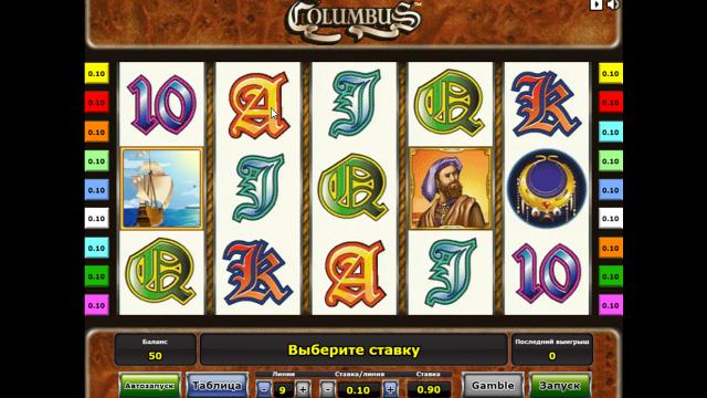 популярный слот Columbus 3