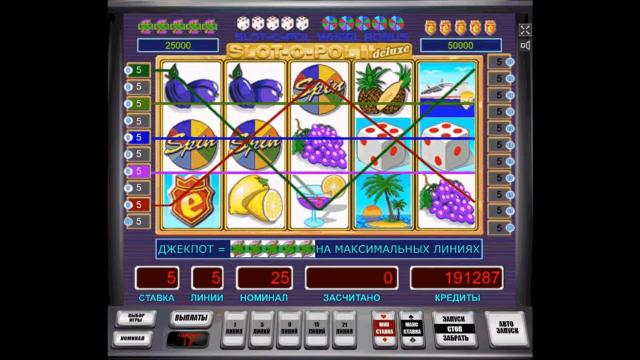 онлайн аппарат Slot-O-Pol Deluxe 8