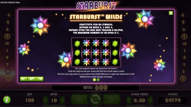 игровой автомат Starburst 7