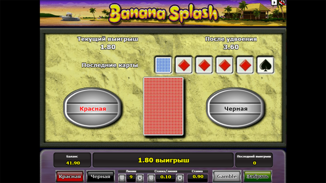 онлайн аппарат Banana Splash 8