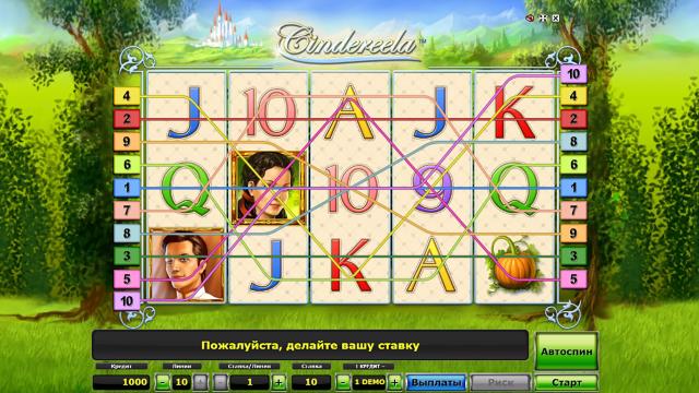 игровой автомат Cindereela 1
