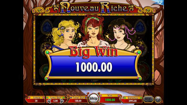 онлайн аппарат Nouveau Riche 7
