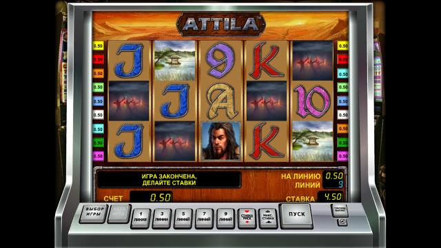 онлайн аппарат Attila 7