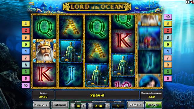 игровой автомат Lord Of The Ocean 5