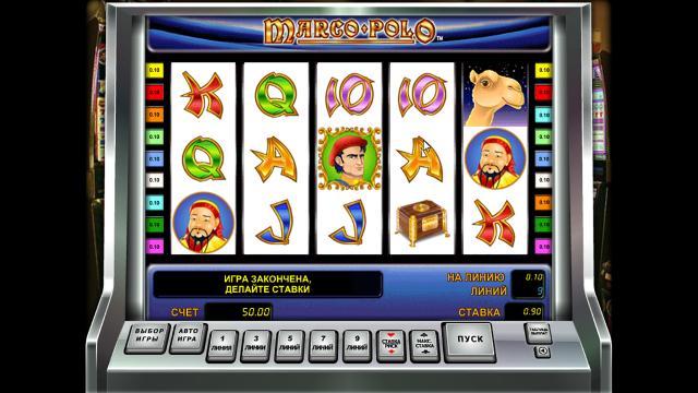 игровой автомат Marco Polo 1