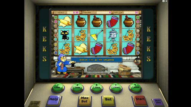 игровой автомат Keks 1
