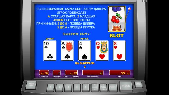 популярный слот Slot-O-Pol 8