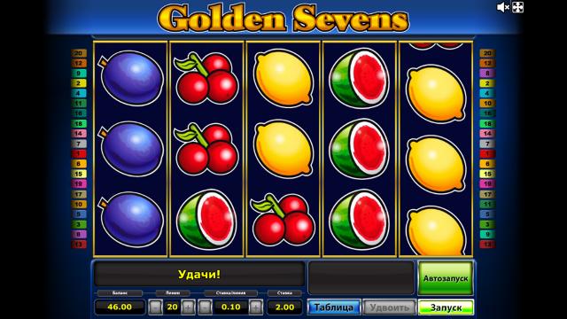 популярный слот Golden Sevens 3