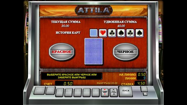 популярный слот Attila 6