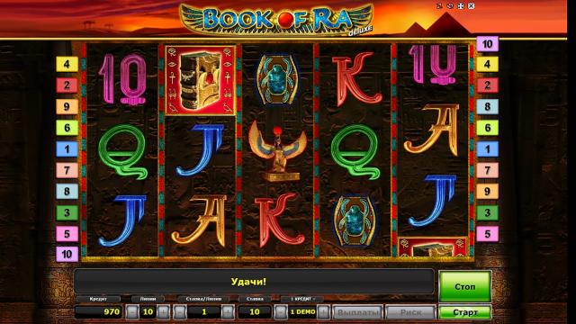игровой автомат Book Of Ra Deluxe 10