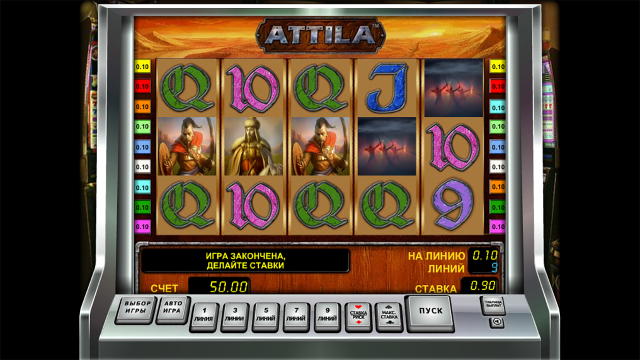 онлайн аппарат Attila 1