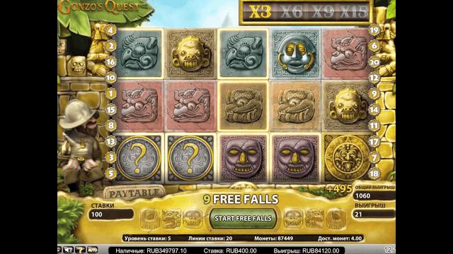 игровой автомат Gonzo's Quest Extreme 8