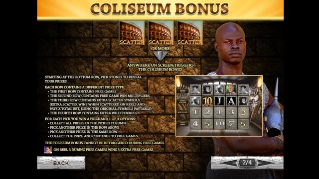 игровой автомат Gladiator 7