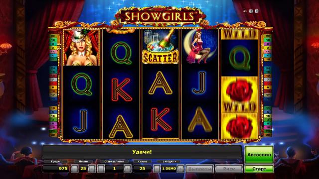 игровой автомат Showgirls 1