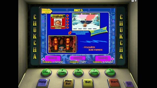 игровой автомат Chukchi Man 6