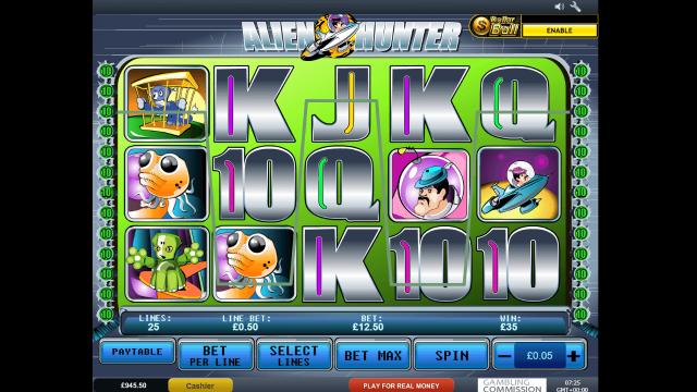 игровой автомат Alien Hunter 8