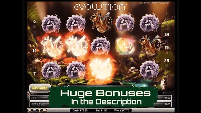 онлайн аппарат Evolution 9