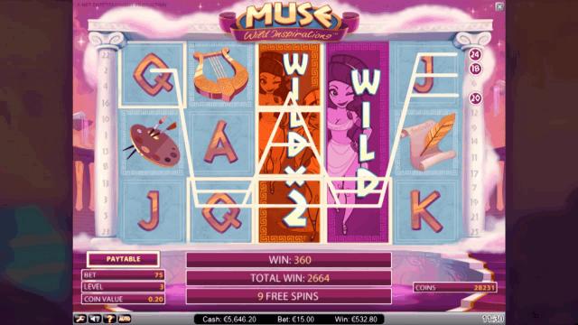 онлайн аппарат Muse 9