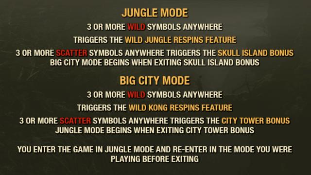 онлайн аппарат King Kong 6