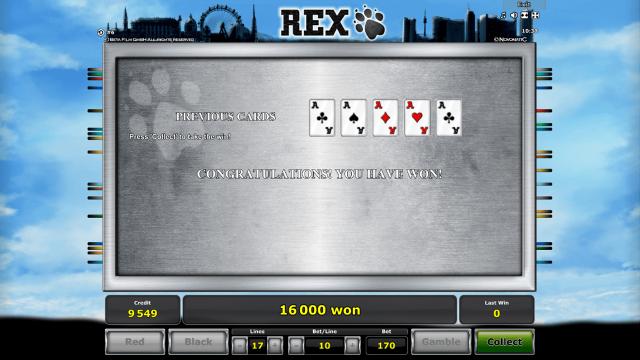 онлайн аппарат Rex 6
