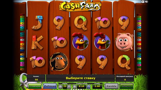 игровой автомат Cash Farm 3