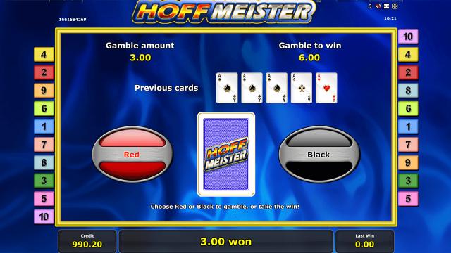 игровой автомат Hoffmeister 9