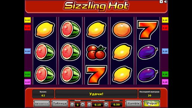 игровой автомат Sizzling Hot 9