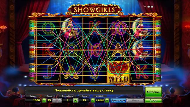 популярный слот Showgirls 2