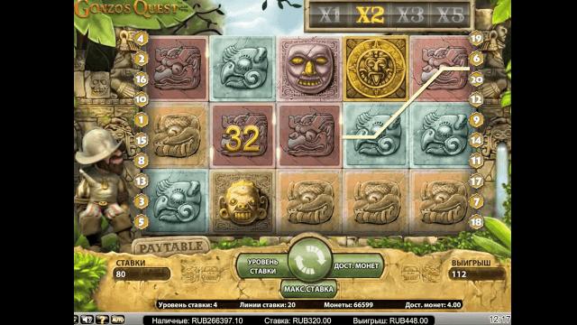 игровой автомат Gonzo's Quest Extreme 2