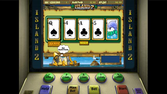 игровой автомат Island 2 10