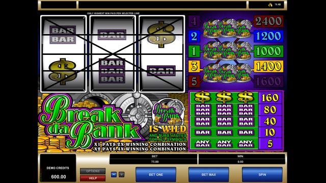 игровой автомат Break Da Bank 7