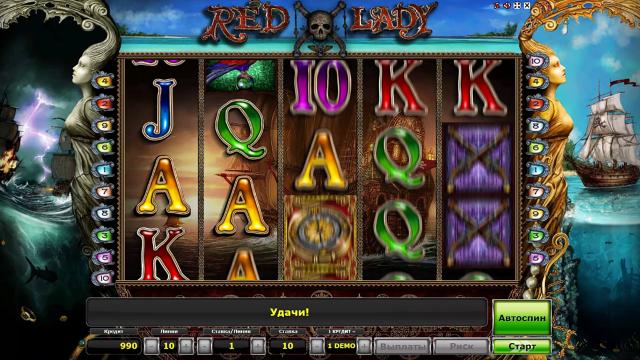игровой автомат Red Lady 3