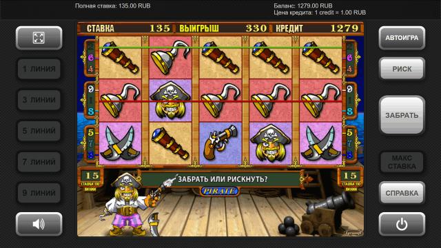 игровой автомат Pirate 9