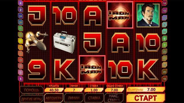онлайн аппарат Iron Man 3