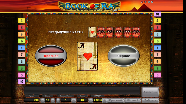 популярный слот Book Of Ra Deluxe 7