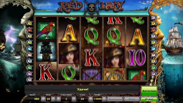 игровой автомат Red Lady 7