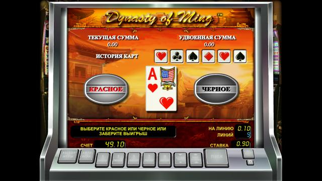 игровой автомат The Ming Dynasty 4