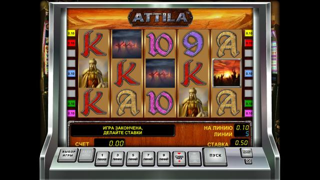 популярный слот Attila 9