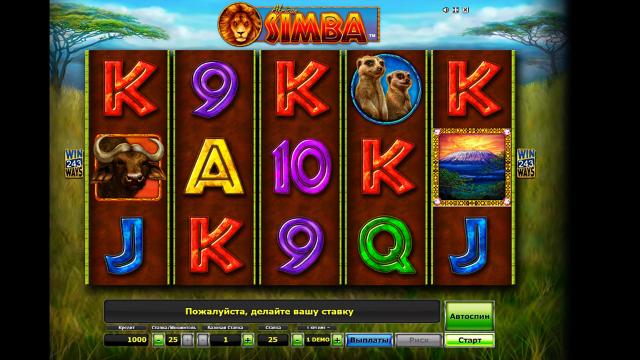 игровой автомат African Simba 8