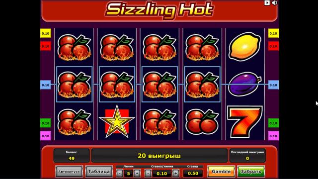 игровой автомат Sizzling Hot 6