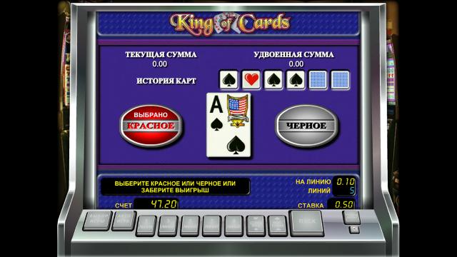 популярный слот King Of Cards 10