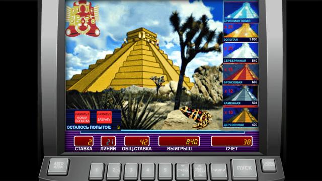 онлайн аппарат Aztec Gold 8